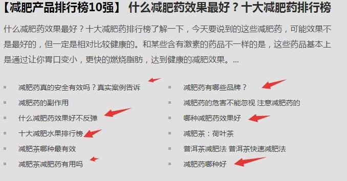 网站seo优化单页销售暴利产品月赚钱8000+