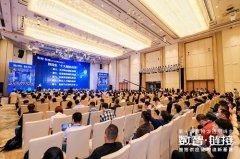 拥抱供应链物流新基建,第十四届物流透明峰会成功举办